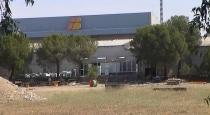 CPD_Iberia_LaMuñoza_2.JPG
